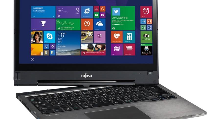 W ofercie Fujitsu dostępna jest linia laptopów biznesowych LifeBook
